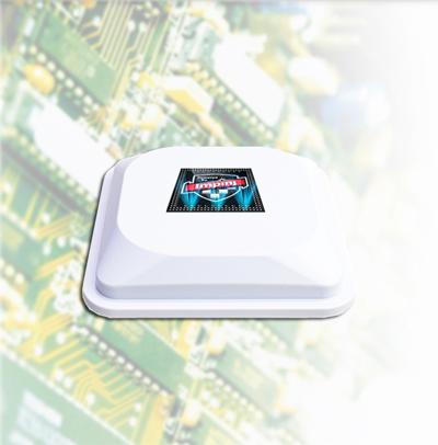 Integrated RFID Reader B2